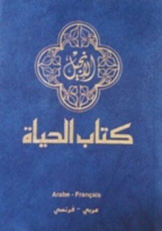 Portada ARABE-FRANCAIS - NO INDICA -