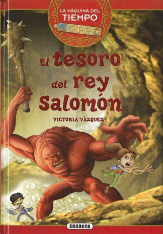Portada EL TESORO DEL REY SALOMÓN -  ANA VICTORIA VÁZQUEZ COSSÍ, - SUSAETA