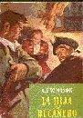 Portada LA HIJA DEL BUCANERO - A. E. W. MASON - LUIS DE CARALT