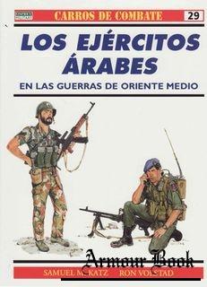 Portada LOS EJERCITOS ARABES EN LAS GUERRAS DE ORIENTE MEDIO - SAMUEL M. KATZ - RBA