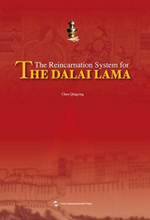 Portada THE REINCARNATION SYSTEM FOR THE DALAI LAMA - CHEN QINGYING -