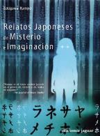 Portada RELATOS JAPONESES DE MISTERIO E IMAGINACION - EDOGAWA RAMPO - EDICIONES JAGUAR