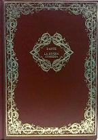 Portada La divina comedia - Dante Alighieri - PROMOCIONES Y EDICIONES