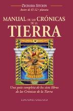 Portada MANUAL DE LAS CRONICAS DE LA TIERRA - ZECHARIA SITCHIN - OBELISCO